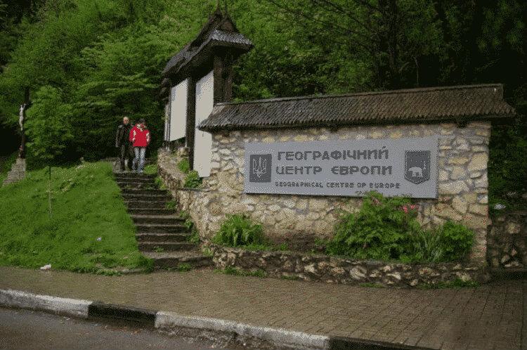 12 самых волшебных мест Украины, где обязательно нужно побывать – вы такого не ожидали точно!