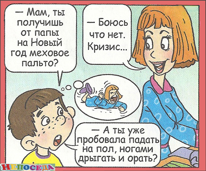 Смешные анекдоты про детей