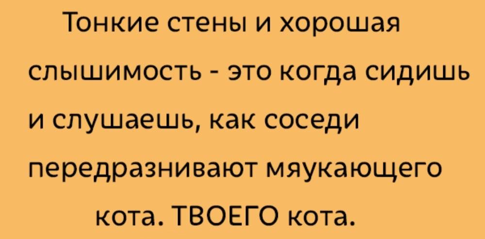 Анекдот про нового русского и тракториста