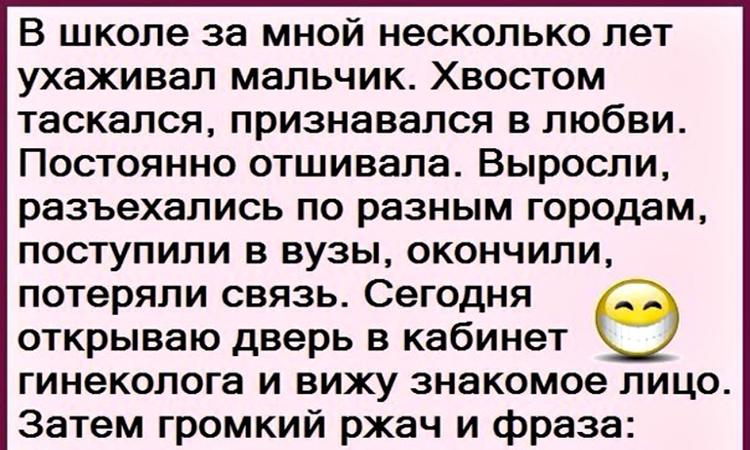 Ролевые игры с мужем кабинет гинеколога, смотреть русское траханье