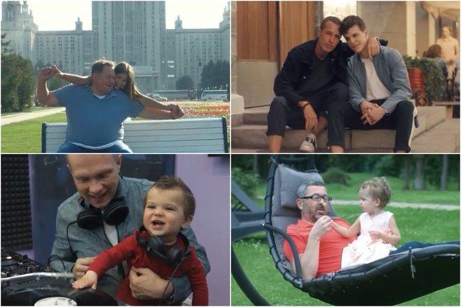Звездные папы со своими детьми снялись в новом клипе Дениса Клявера – так трогательно и мило…