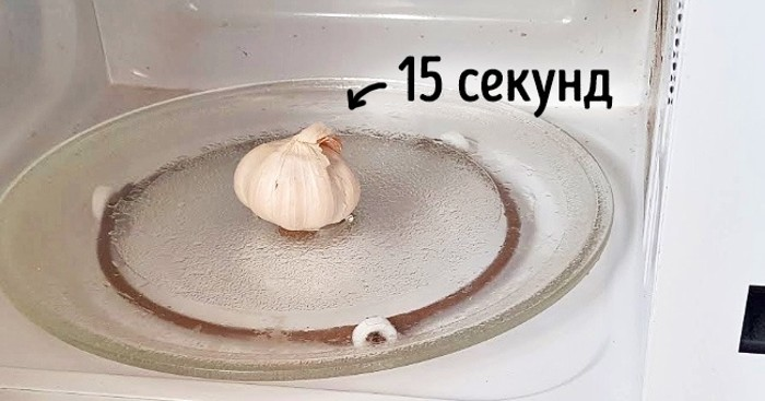 Теперь всегда обязательно кладу лук в морозилку. Хотите узнать, зачем? Читайте про лайфхак в посте