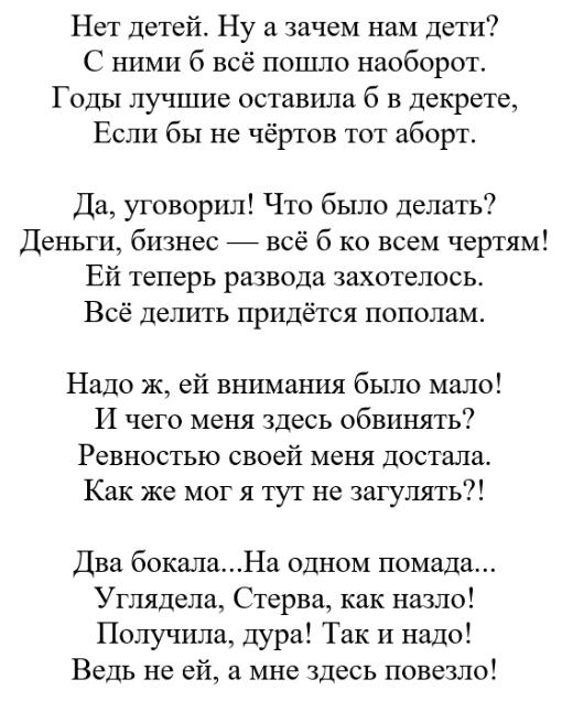 Удивительное стихотворение «Уходила женщина от мужа, чашу боли выпила до дна»… Обязательно прочтите
