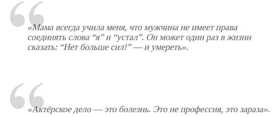 Скончался удивительный актер Николай Караченцов… Несколько мудрых мыслей, которые пронимают до глубины души