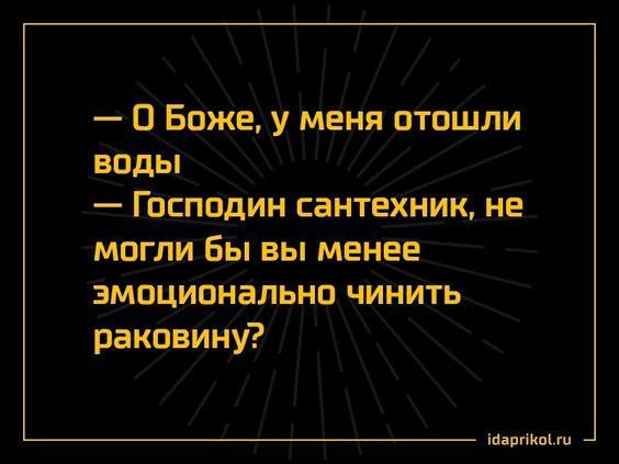 Анекдот про Пушкина