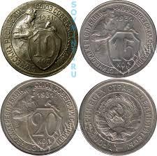 10 наиболее дорогостоящих монет времен СССР – возможно, у вас дома завалялось сокровище?