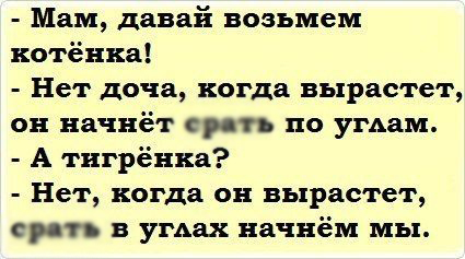 Анекдот про Ивана