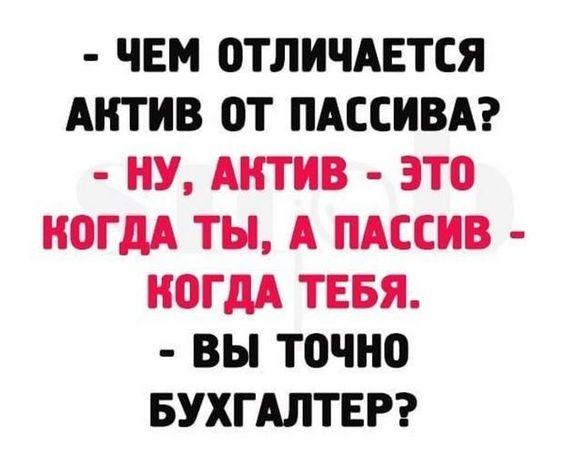 Анекдот про выпускной