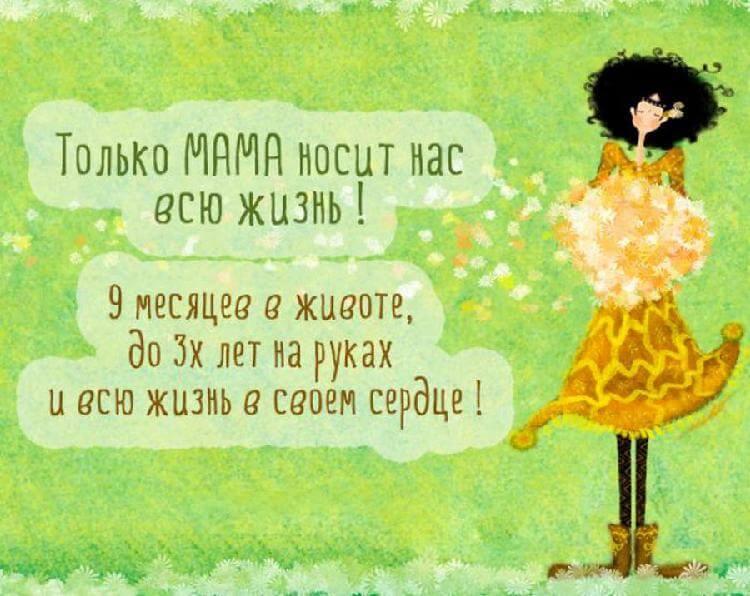 Не кричи на маму – она не виновата в том, что в твоей жизни что-то пошло не так. Она просто тебя любит.