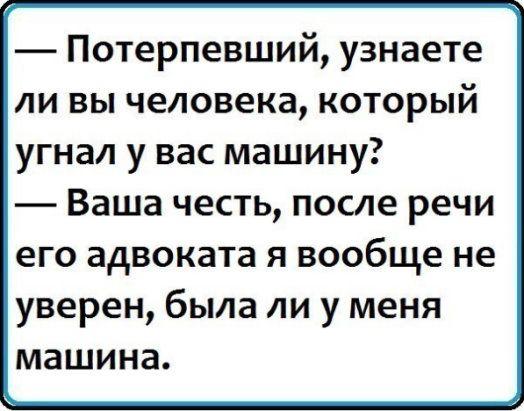 Анекдот про иностранцев