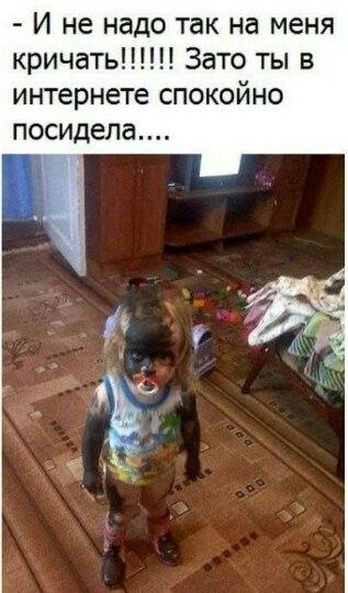 История про чупа-чупс