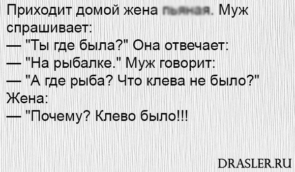 Анекдот про грузина