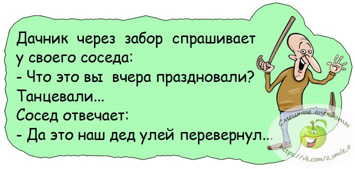Анекдот про гвоздик