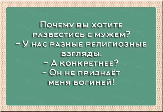Анекдот про ресепшн