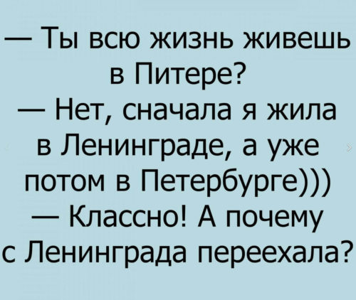Анекдот про КГБ