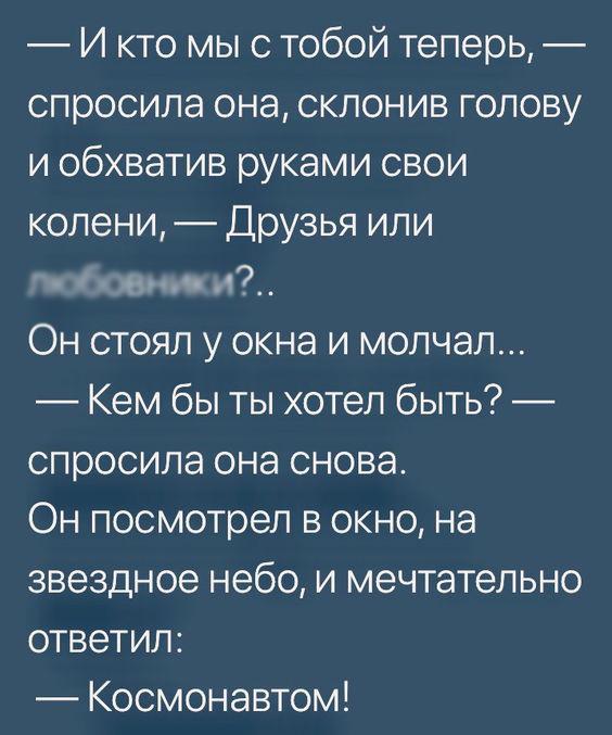 Анекдот про Вовочку в лесу