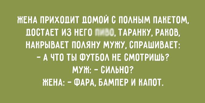 Анекдот про Сидорова Ивана