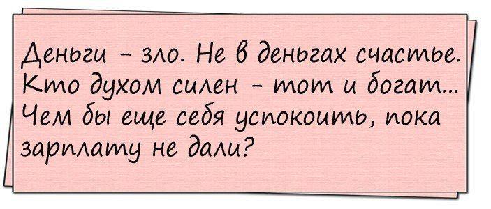 Анекдот про мамины советы