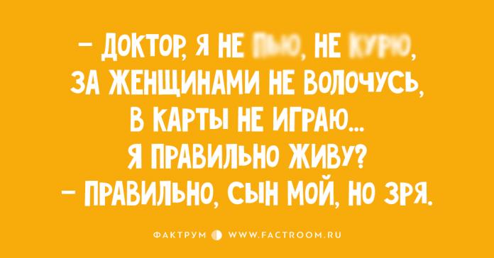 Анекдот про девушку из Урюпинска