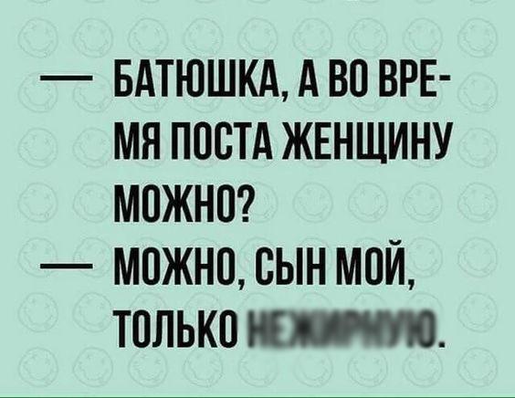 Анекдот про Рабиновича