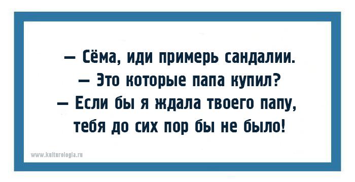 Анекдот про председателя колхоза